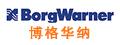 博格华纳为全球主要汽车生产商提供先进的动力系统解决方案