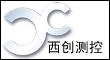 淄博西创测控技术开发