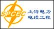 上海电力电缆工程