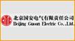 国安大奖娱乐登录网址