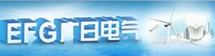 广日大奖娱乐登录网址