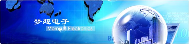 莱蒙电子设备(上海)有限公司(Lemon Electronics(Shanghai)Co.,Ltd) 成立于2009年,注册于上海金山区,公司在香港有物流中心,成立于2006年,作为多家世界知名品牌的经销商,专业从事电子元器件进口及经销。为客户提供高质量的和高可靠性的电子产品,广泛应用于白色家电、消费类电子、通讯、电脑网络、电源及汽车电子等多个领域。近年来,因公司国