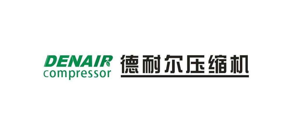 上海德耐尔压缩机械有限公司合肥办事处