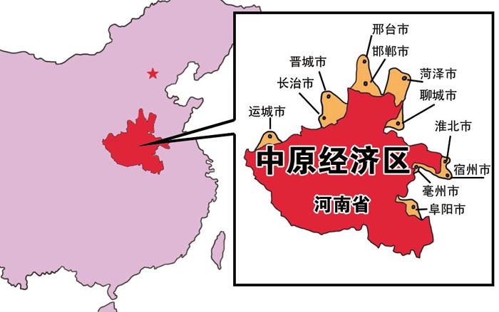 经济总量十大省_2015中国年经济总量
