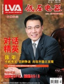 卷首yu 高shan景行,心向往zhi 专题报道 回mou2012,前瞻