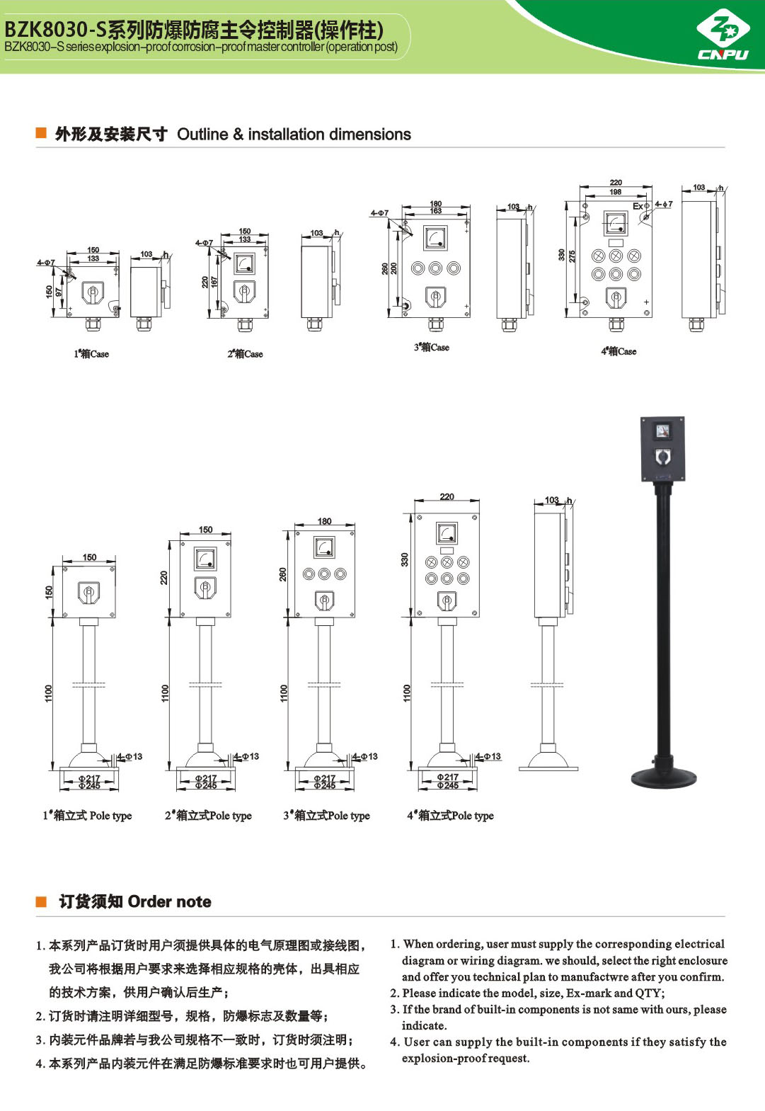 380v镝灯时间控制器接线图