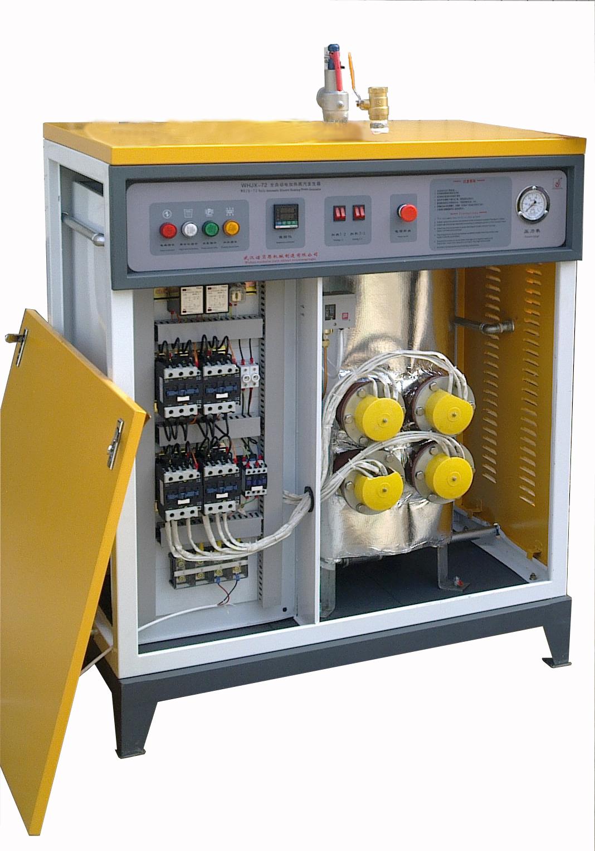 温馨提示:产品型号繁多,请在专业人士的指导下购买此类产品,具体请咨询13296667097 技术参数: 型号规格: NBSAH72 电压: 380V 额定蒸汽压力: 0.7Mpa 额定产气量:100kg/h 额定加热功率: 72KW 蒸汽发生器六大优势: 1、炉胆设计: 内胆按10年使用寿命设计 储气空间大30%,蒸汽纯无水分 热效率达98%以上,蒸汽100%纯净 四重安全保障系统 2、整机设计人性化 量身定做,遵照国家最高技术标准,满足客户需求。 专业的技术团队,按照客户的使用需求量身定做 (高压、防