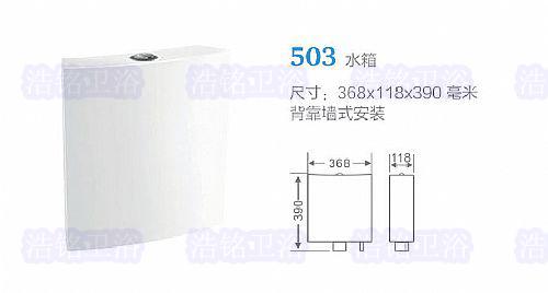 蹲式厕所的水箱结构图