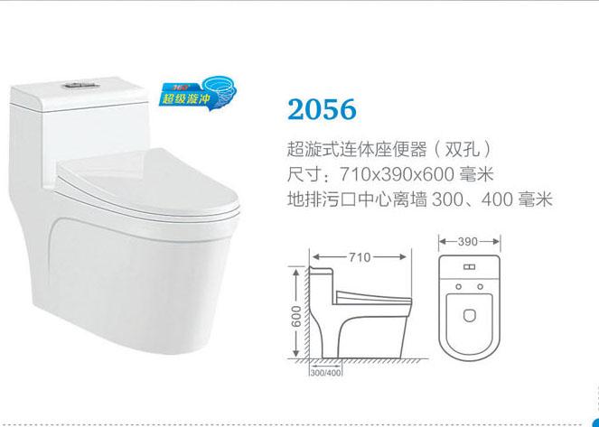 江西蹲式马桶,分体式坐便器优质供应商