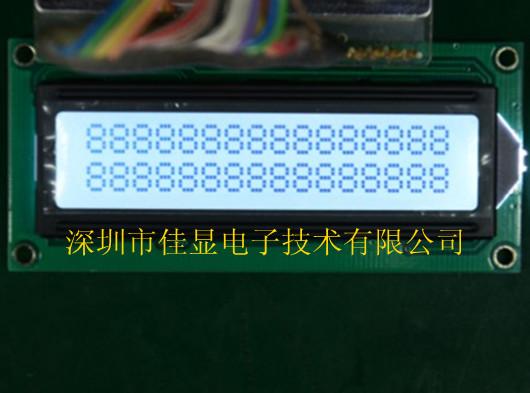 1602字符点阵 lcd 液晶屏 1602字符液晶屏