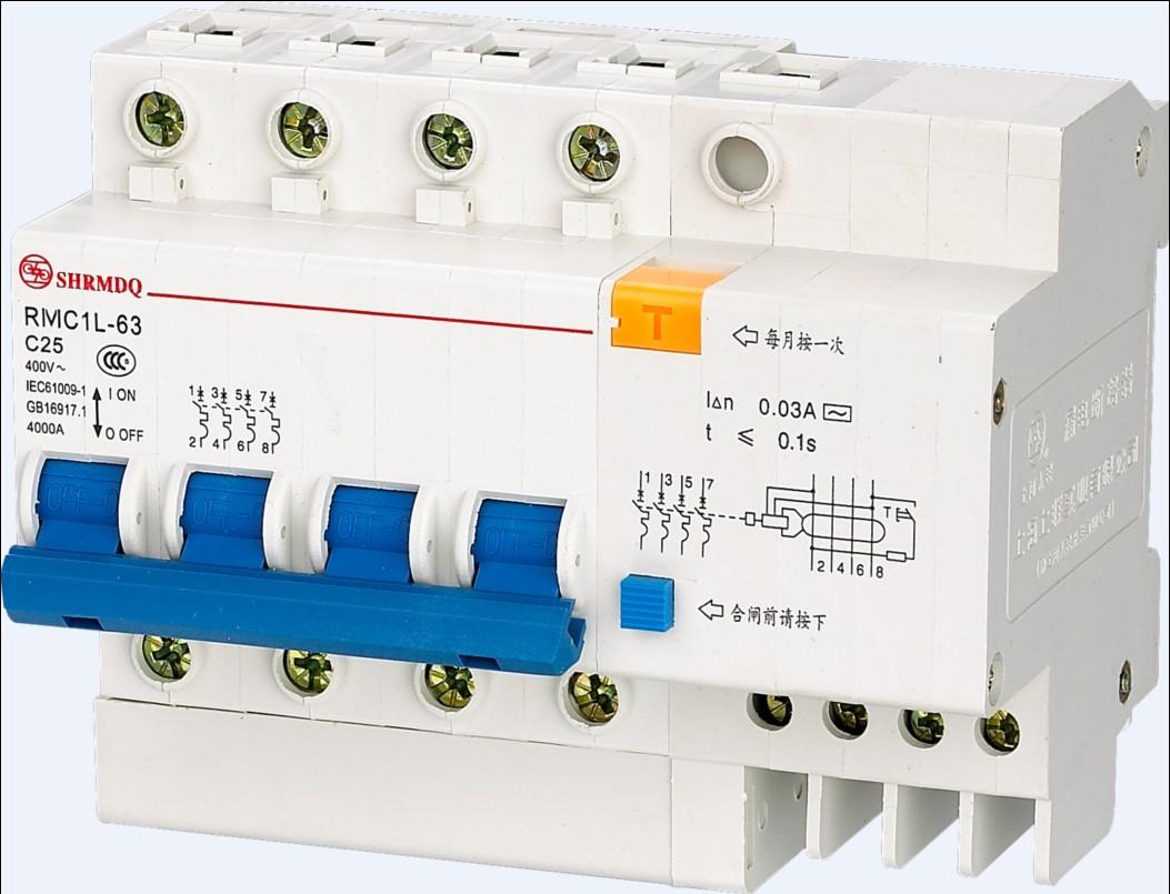rmc1le-63全国招代理商dz47上海人民漏电断路器