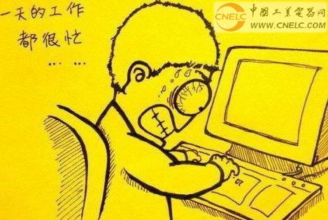 苦逼网络推广