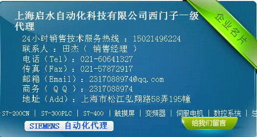 西门子485通讯接头-供应产品-中国工业电器网