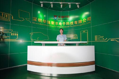 华强PCB创意前台