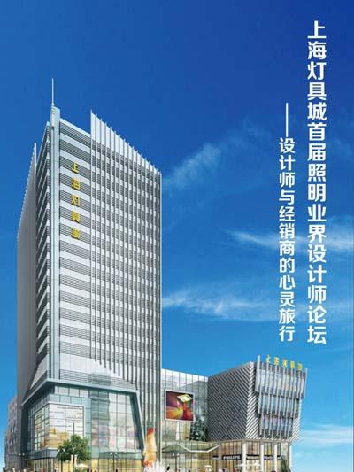 现代都市建筑设计院设计五部设计总监马戈及来自室内知名设计单位原聿