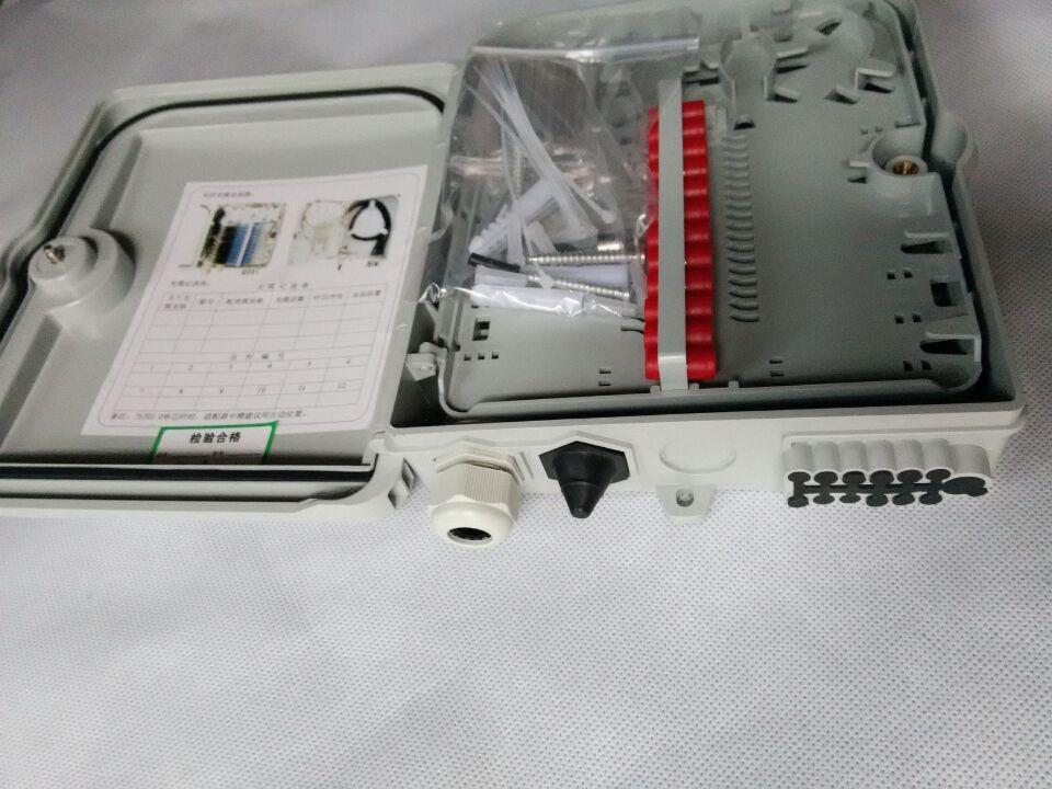 插片式光分路器箱 光纤接续盒厂家直销