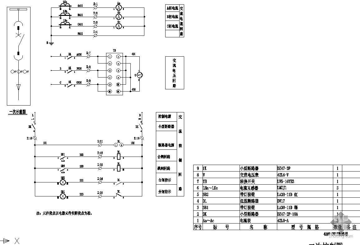 dw17万能式断路器价格.图片.型号.接线图