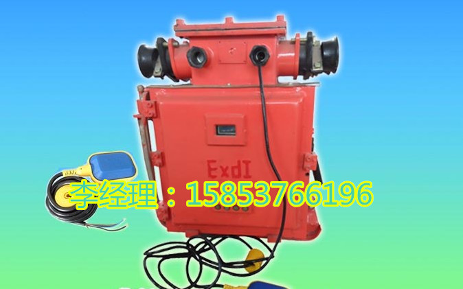 防爆型水水泵水位控制器