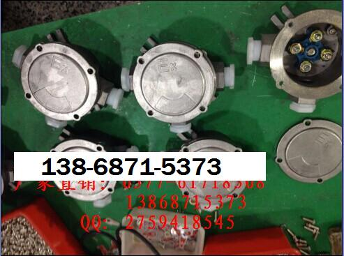 防爆接线盒ah-b-1/2(15内螺纹)两通线盒20a铸铝壳