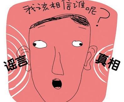 """飞利浦led灯具陷""""抄袭谣言""""高清图片"""