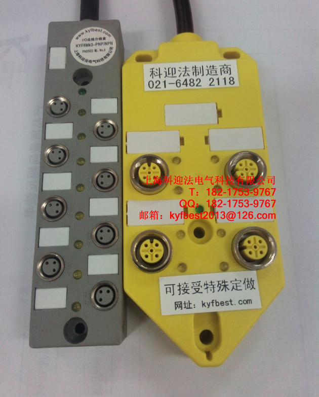 M12分配器8口双信号PNP线长5米 物料号:KYF8K-M12-K5-PNP-L5M-II M12分配器8口单信号NPN线长5米 物料号:KYF8K-M12-K4-NPN-L5M M12分配器8口双信号NPN线长5米 物料号:KYF8K-M12-K5-NPN-L5M-II M12分配器4口单信号PNP线长5米 物料号:KYF4K-M12-K4-PNP-L5M M12分配器4口双信号PNP线长5米 物料号:KYF4K-M12-K5-PNP-L5M-II M12分配器4口单信号NPN线长5米 物料号:KYF