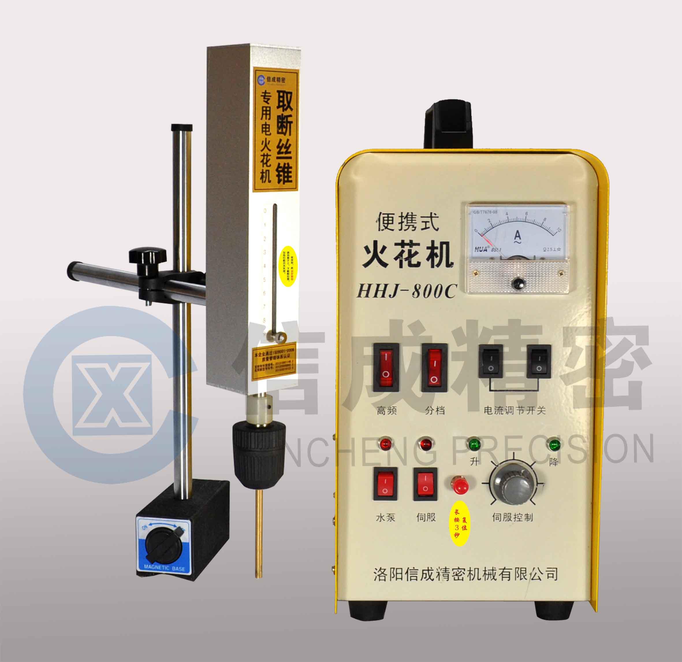 取丝锥|便携式电火花机|取断丝锥机hhj800c