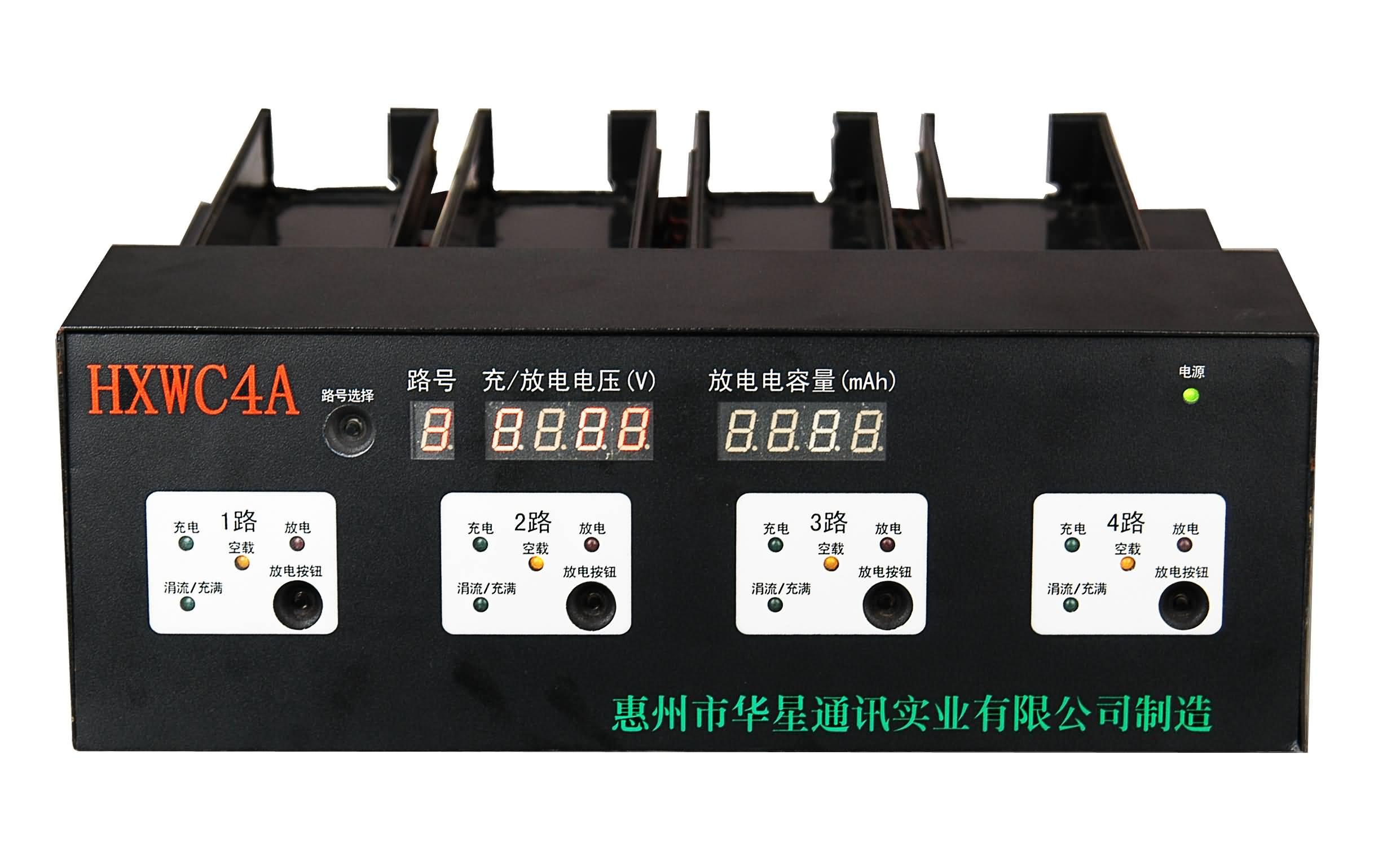 对讲机智能多路充电器-通信电器其它-通信电器-供应