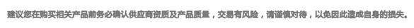 sheng明:yixia内rong未经核实,风险自负!