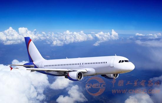 国际航协:严格确保锂电池航沐鸣登陆注册平台运输安全