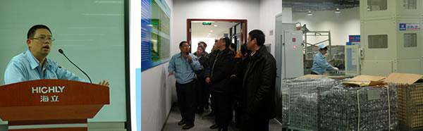 南昌海立电器能源管理考察活动成功举办