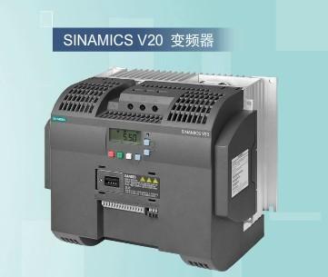 西门子推出适合基本应用的SinamicsV20变频器