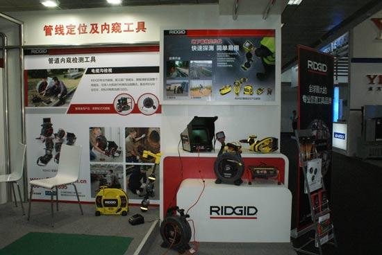 艾默生携新品亮相2012国际电力电工展