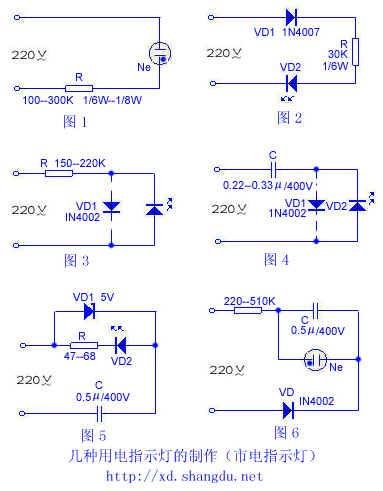 几种指示灯的电路设计(图)-中国工业电器网