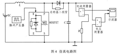 利用boost电路实现了系统设计的升压转换,采用
