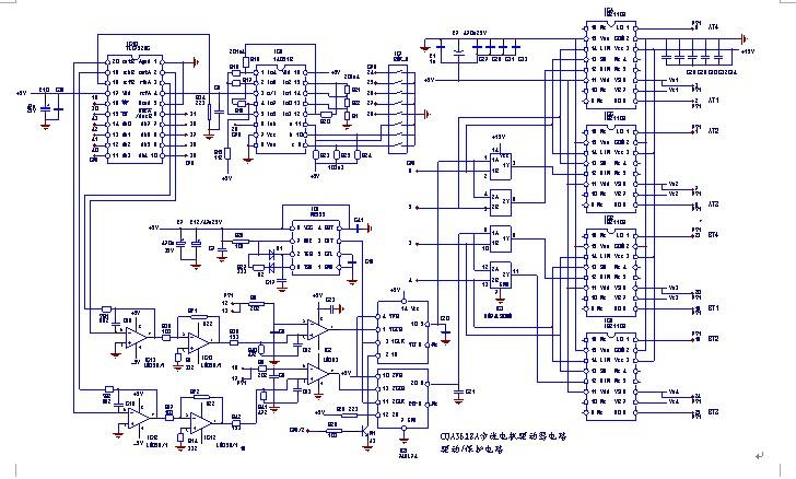 在由上位机或PLC为主的工控系统中,尤其是在对各种机械设备的控制中,常常看到PLC、触摸屏、伺服电机驱动器、伺服电机或步进电机驱动器、步进电机的组合应用。对于伺服电机和步进电机,由于结构简单,原理上也不是太复杂,看到实物,再配合应用,就了解了。但对电机驱动器的结构和电路,限于各种条件,就难以知道其本来面目了。 本人由于工作关系,接手了一台需维修的步进电机驱动器,又由于维修的需要,测绘了步进电机的整机电路图,浏览之下,就知道步进电机驱动器是个怎么回事了。在此将整机全图奉献于大家。 整机全图共4张。 第一张
