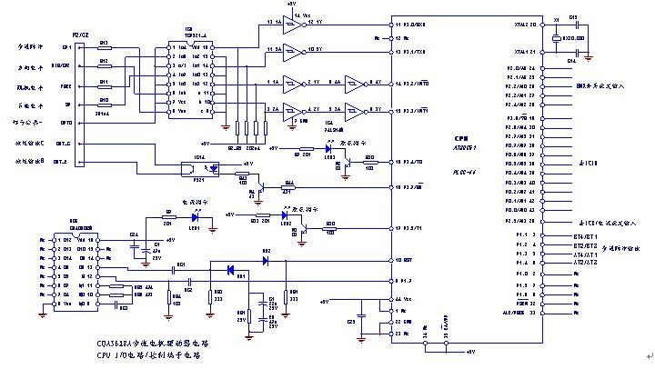 步进电机驱动器整机电路图-中国工业电器网