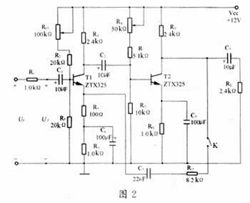 串联负反馈放大电路原理图