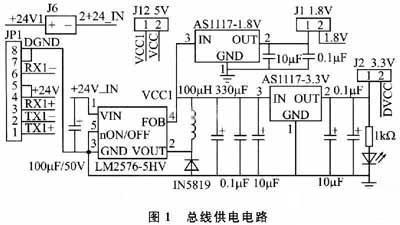 在充电电路中,maxl555作为控制芯片.