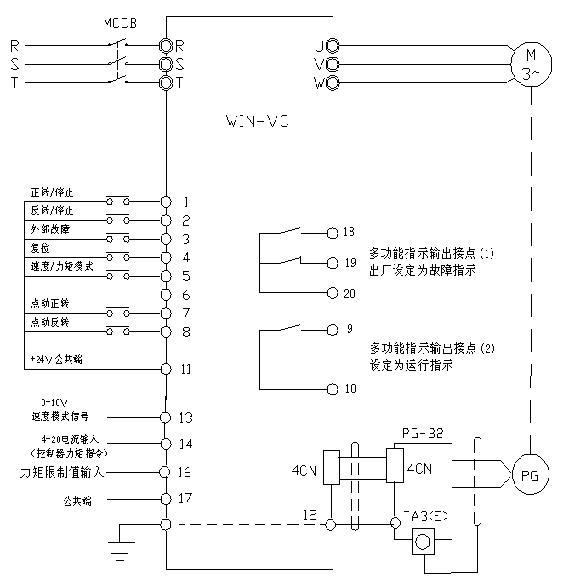 6)变频器接线图